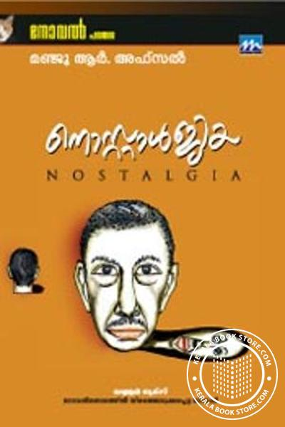 Cover Image of Book Nostalgia