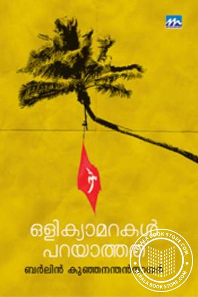 Cover Image of Book Olicamarakal Parayathathu