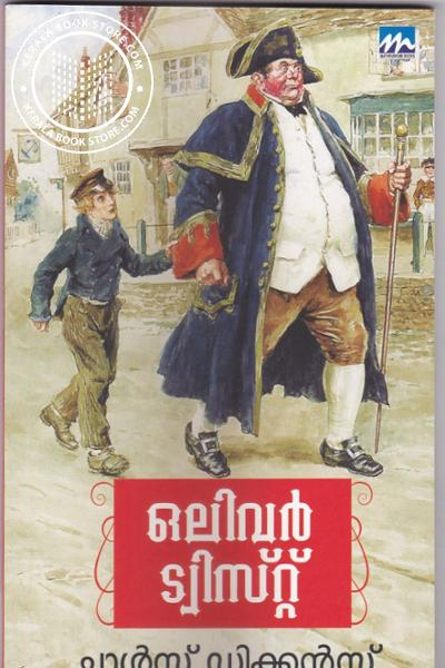 Cover Image of Book Oliver Twist