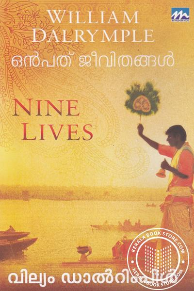 Cover Image of Book Onpathu Jeevithangal