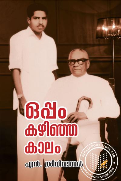 Cover Image of Book Oppam Kazhinja Kaalam