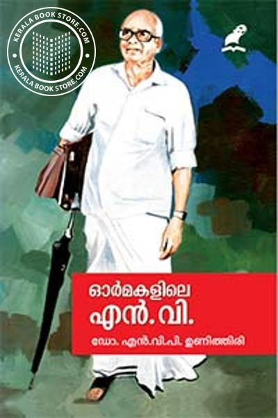Cover Image of Book Ormakalile N V