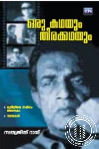 Cover Image of Book Oru Kathayum Thirakkathayum