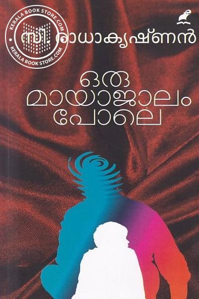 Image of Book Oru Mayaajalam Pole