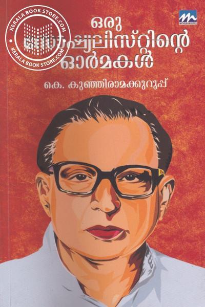 Image of Book Oru Socilalistinte Ormakal