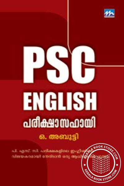 Cover Image of Book P S C English Pariksha Sahayi