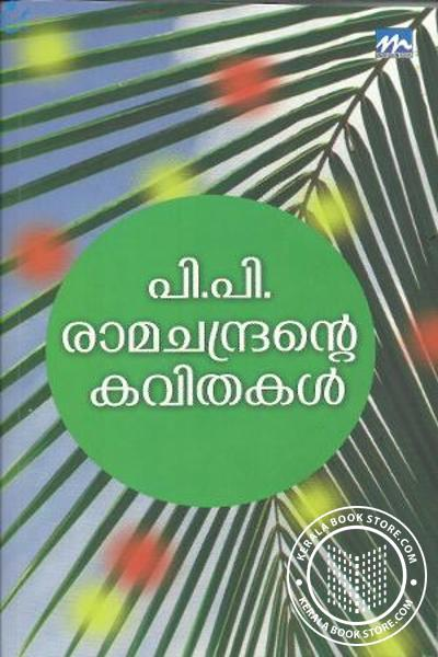 Image of Book P.P Ramachandrante Kavithakal