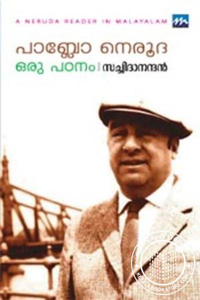 Cover Image of Book Pablo Nerooda- Oru Patanam