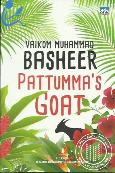 Cover Image of Book PATTUMMA S GOAT