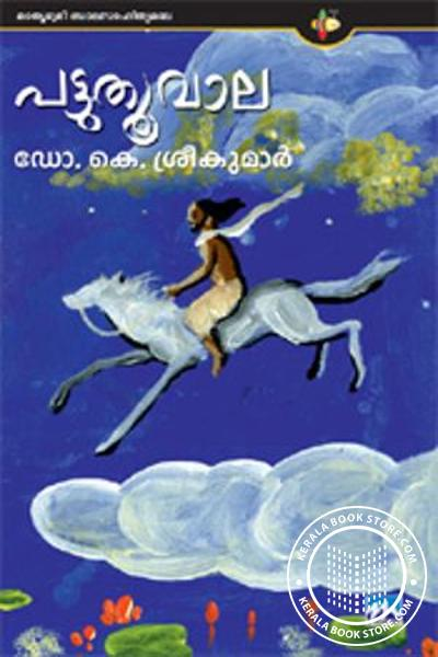 Cover Image of Book Pattuthoovala