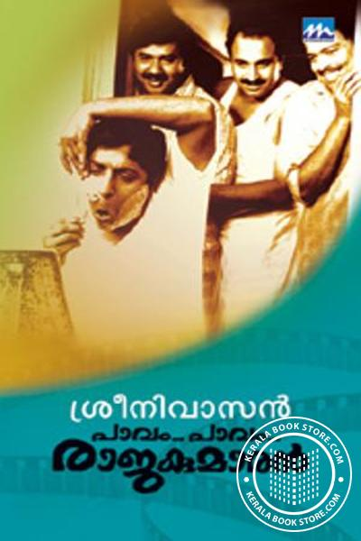 Cover Image of Book Pavam Pavam Rajakumaran