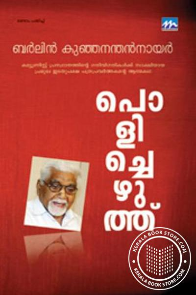 Cover Image of Book Polichezhuthu