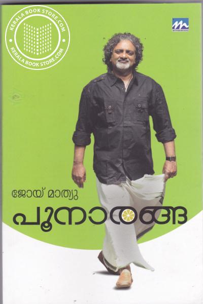 Image of Book Poonaranga