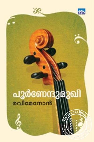 Cover Image of Book Poornendumukhi