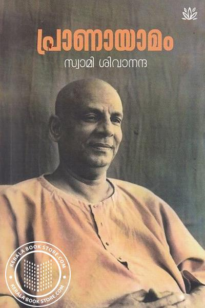 Cover Image of Book Pranayamam