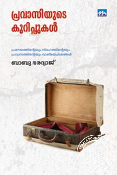 Cover Image of Book Pravasiyude Kurippukal