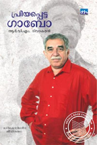 Cover Image of Book Priyappetta Gabo