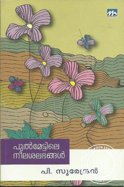Cover Image of Book Pulmettile Neela Salabhangal