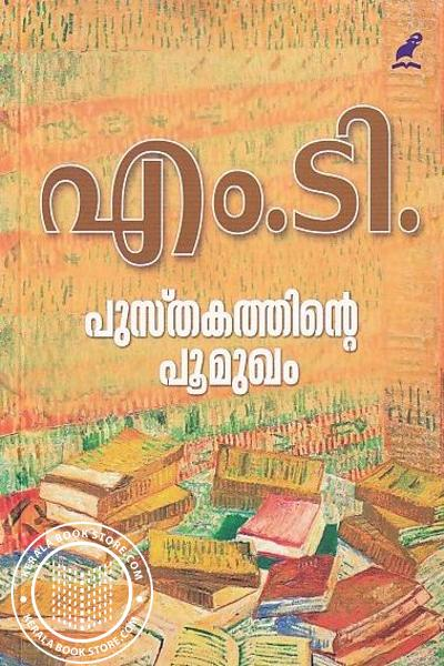 Cover Image of Book Pusthakathinte Poomukham