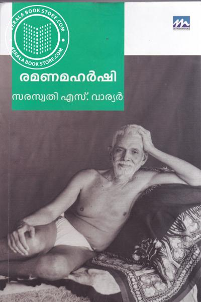 Cover Image of Book Ramanamaharshi