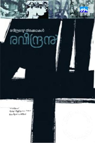 Cover Image of Book Raveendrante Thirakkadhakal