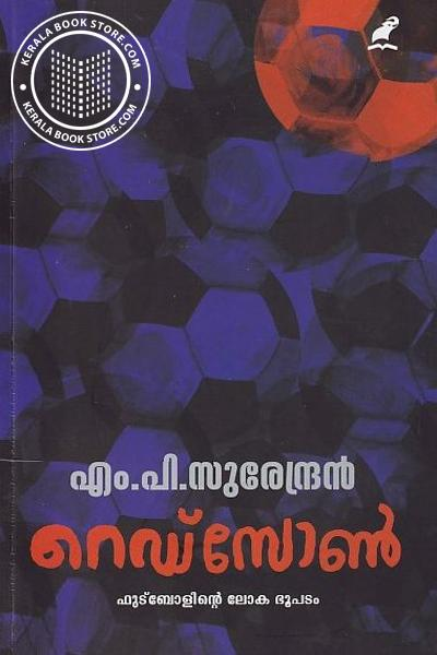 Cover Image of Book Red Zone