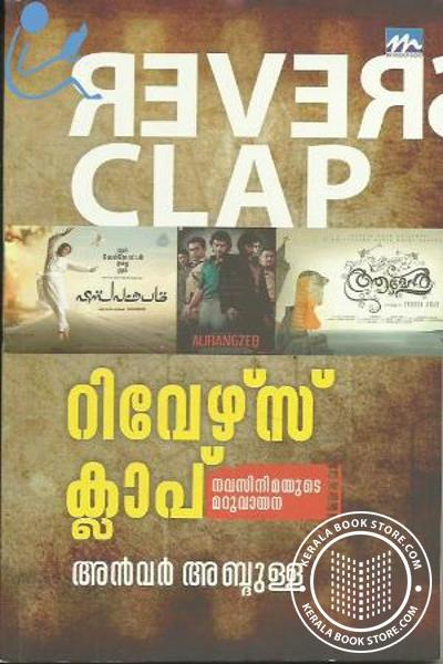 Cover Image of Book Reverse Clap