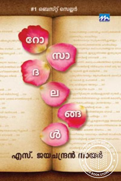 Cover Image of Book Rosadalangal