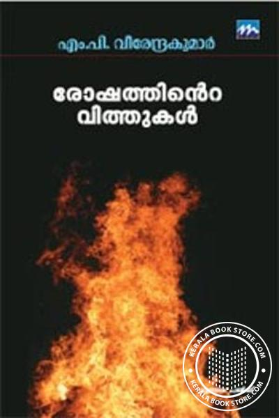 Cover Image of Book Roshathinte Vithukal
