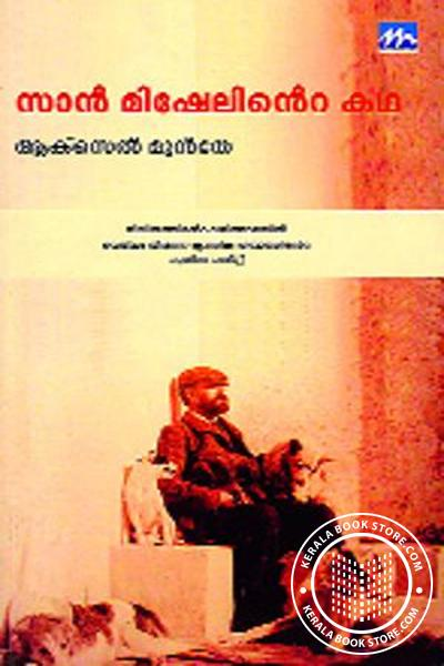 Cover Image of Book Sanmishelinte Kadha