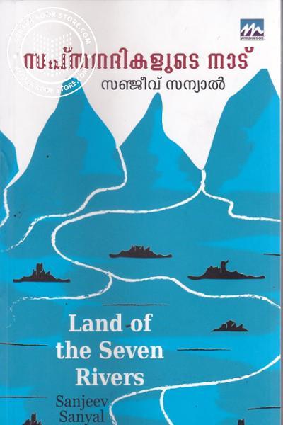 Image of Book Saptanadikalude Nadu