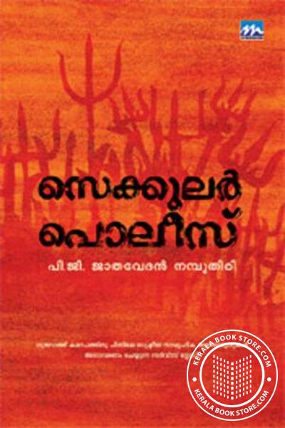 Cover Image of Book Secular Police