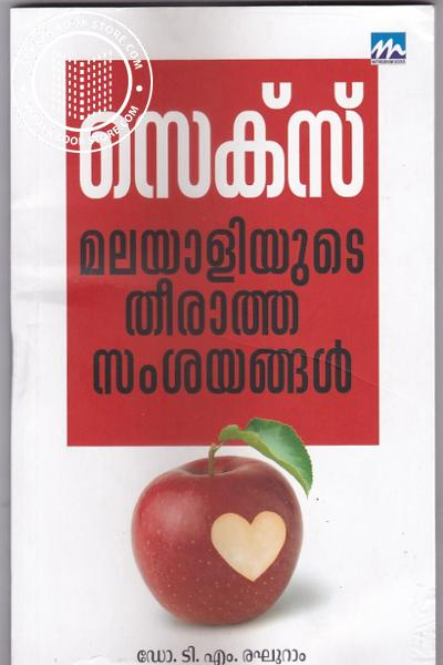 Image of Book Sex Malayalikalude Theeratha Samsayangal