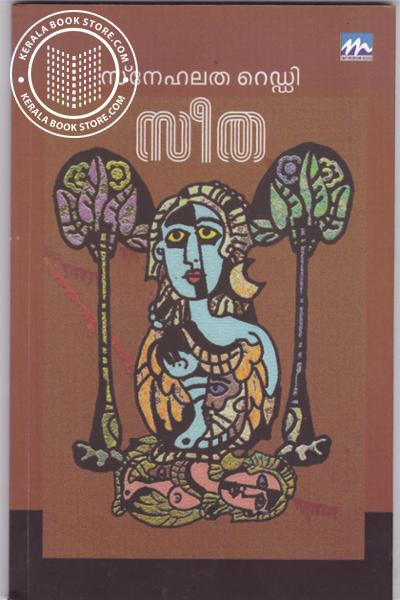 Image of Book Sita
