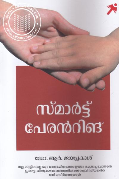 Cover Image of Book Smart Parenting
