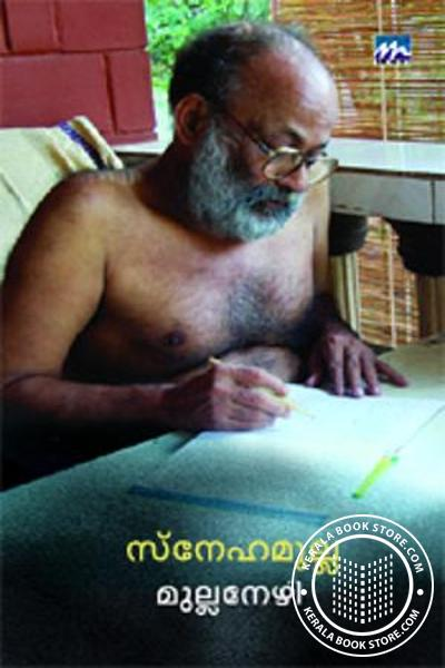 Cover Image of Book Sneha Mulla
