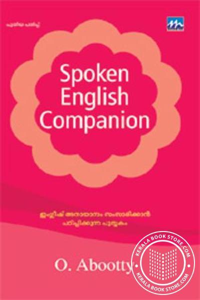 Cover Image of Book സ്പോക്കണ് ഇംഗ്ളീ കമ്പാനിയന്