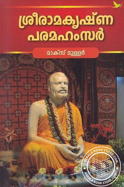 Cover Image of Book Sreeramakrishna Paramahamsar