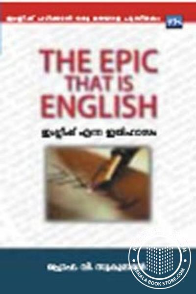 The Epic That Is English