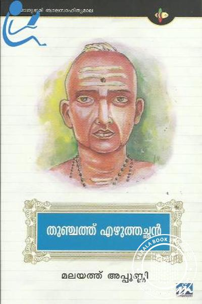 Cover Image of Book Thunchath Ezhuthachan
