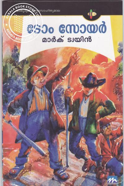 Cover Image of Book Tom Sawyer