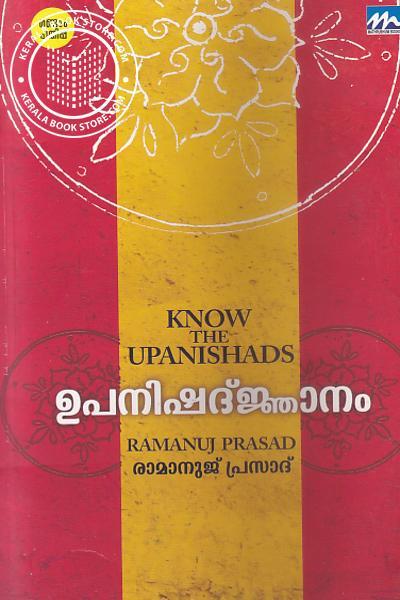 Image of Book Upanishad Jnanam