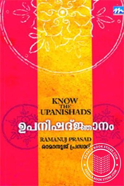 Cover Image of Book ഉപനിഷദ്ജ്ഞാനം