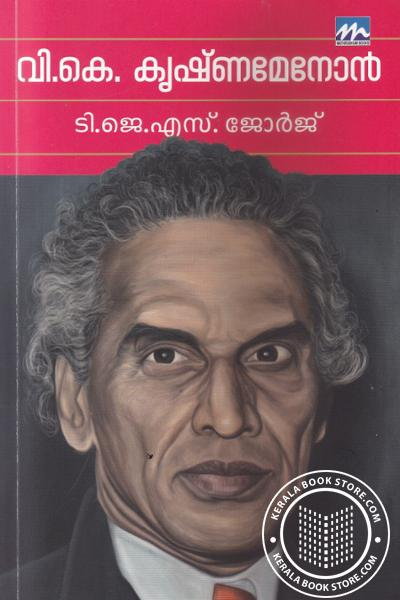 Cover Image of Book V K Krishnamenon