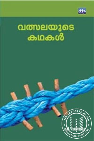 Cover Image of Book Vathusalayude Sthreekal