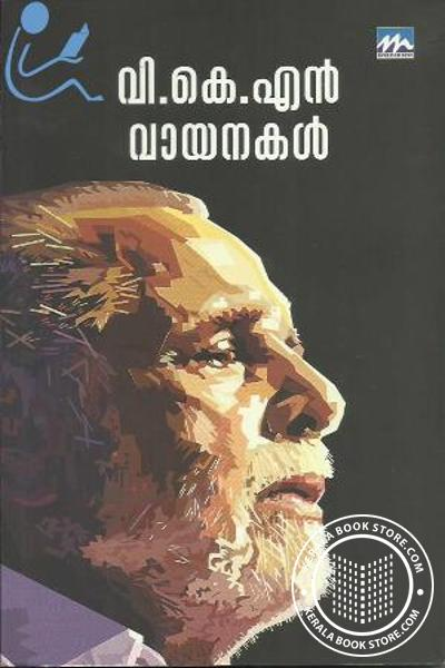 Cover Image of Book Vayanakal VKN