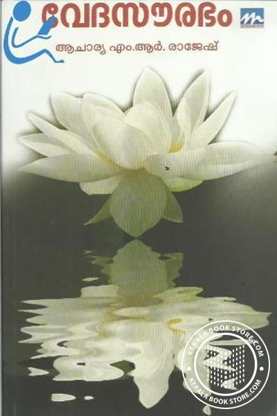 Cover Image of Book Vedasourabham
