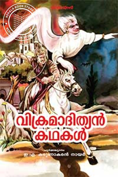 Cover Image of Book Vikramadityan Kathakal