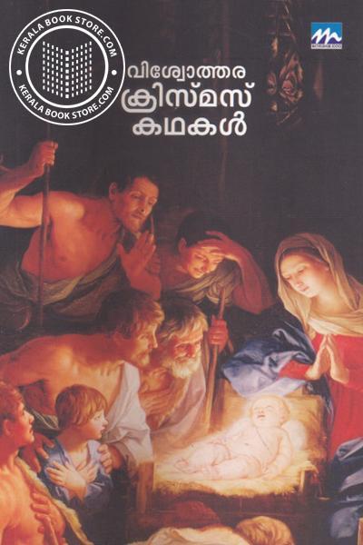 Image of Book Viswothara Christmas Kathakal