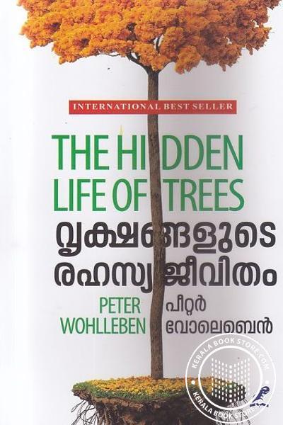 Cover Image of Book Vrikshangalude Rahasyajeevitham